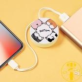 蘋果傳輸線充電線器可愛伸縮7plus/iphonex/11pro max通用【雲木雜貨】