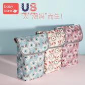多功能嬰兒尿片收納袋 寶寶尿不濕防水收納袋便攜置物袋