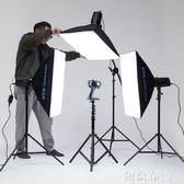 攝影燈 金鷹250W閃光燈攝影燈套裝柔光箱攝影棚淘寶拍照靜物拍攝補光燈具 igo阿薩布魯