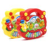 教兒童玩具 電子琴女孩益智音樂琴