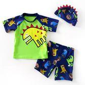 聖誕好物85折 小恐龍防曬泳衣兒童泳衣男童分體游泳衣小孩寶寶嬰兒泳衣