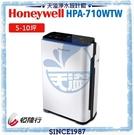 【滿額贈】【Honeywell】 智慧淨化抗敏空氣清淨機 HPA-710WTW(適用5-10坪)【PM2.5】【台灣公司貨】