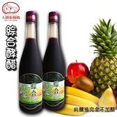 大樹張媽媽-綜合酵醋600cc