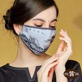 【岱妮蠶絲】牛樟芝系列水墨藝術風蠶絲口罩(黑咖啡)
