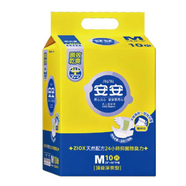 安安 成褲頂級淨爽型 M號 (10片,8包)【杏一】