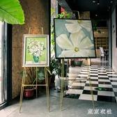 歐式鐵藝油畫架子相框架落地支架展示架 海報架照片托架婚慶畫架  LN5296【東京衣社】