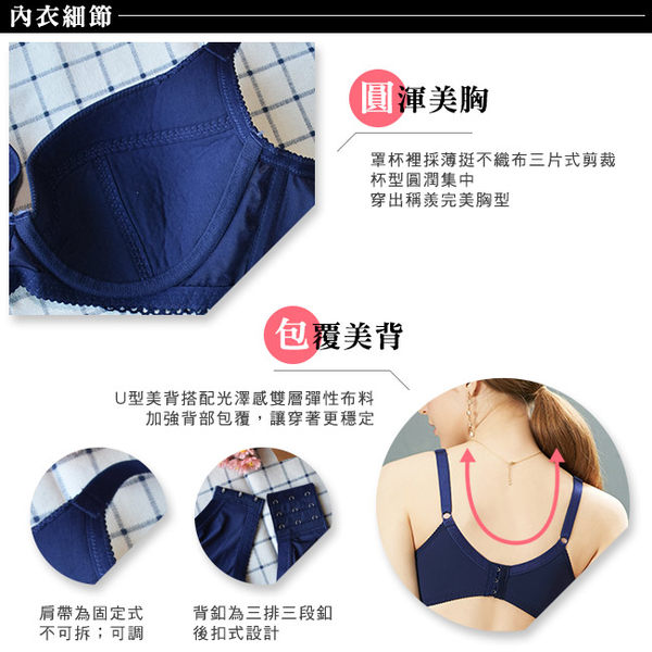 EASY SHOP-夢境漫遊 大罩杯B-F罩內衣(粉膚色)
