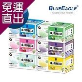藍鷹牌 馬卡龍系列成人平面防塵口罩 50片/盒【免運直出】