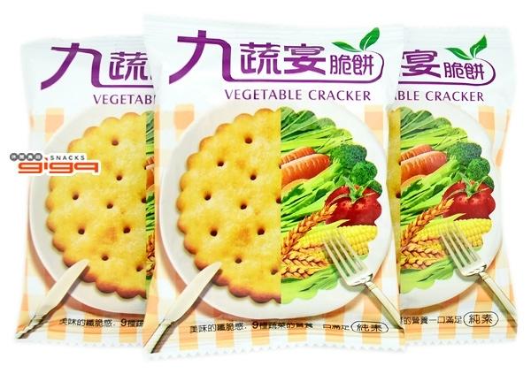 【吉嘉食品】九蔬宴脆餅(原味) 300公克,產地馬來西亞 [#300]{1810210}