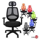 邏爵LOGIS~ 奇凱頭枕式一級PU泡棉坐墊椅 工學椅 辦公椅 電腦椅 事務椅【772】