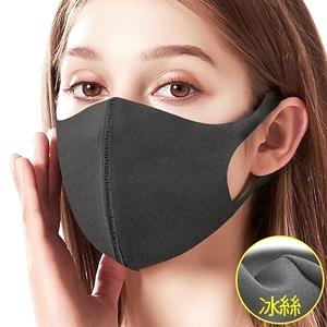 可水洗3D立體口罩.涼感冰絲口罩.防曬口罩.彈力防塵口罩.騎車防風口罩面罩.成人布口罩.彈性透氣
