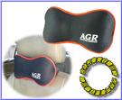 【吉特汽車百貨】AGR 花生米透氣頭枕 兩色選擇 可拆洗 超舒適