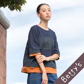 betty's貝蒂思 落肩拼接寬版T-shirt(深藍)