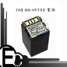 【EC數位】JVC BN-VF733 BN-VF733U 鋰電池 MG57 MG67 MG70 MG77 MG505