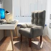 電腦椅家用懶人沙發椅可躺靠背書房辦公桌椅子宿舍電競椅游戲座椅YJT 暖心生活館