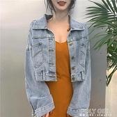 牛仔外套 夏裝新款短款復古牛仔夾克外套 氣質純色V領吊帶連衣裙時尚套裝女 喜迎新春