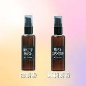 日本 John's Blend 香水凝膠【JB016】香水體香凝膠 香水膠 香水 60ml
