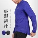 HODARLA 男辰風長袖T恤(台灣製 吸濕排汗 慢跑 路跑 上衣 反光 運動【03371024】≡排汗專家≡