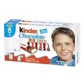 健達牛奶巧克力8入裝*2【愛買】