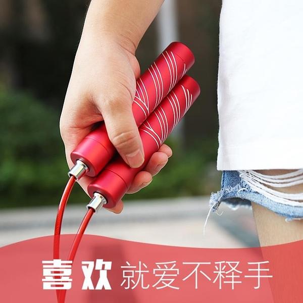 成人運動燃脂鋼絲學生跳繩健身繩減肥【探索者】