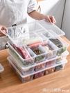 保鮮盒冷藏食品收納盒冰箱專用長方形塑料盒子透明分格密封帶蓋子 開春特惠 YTL