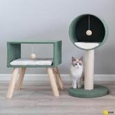 貓爬架 北歐風貓窩小型貓樹豪華實木劍麻貓抓板貓咪用品
