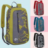 運動背包女休閒迷彩書包雙肩包男旅游學生旅行包登山包「千千女鞋」