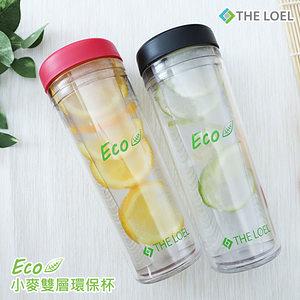 【THE LOEL】小麥雙層環保杯 500ml 蜜桃紅