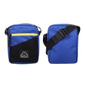 KAPPA 小型側背包(休閒 撞色 斜背包 隨身包 免運 ≡排汗專家≡
