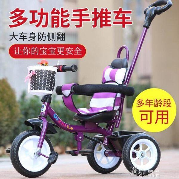 兒童三輪車幼兒童車寶寶腳踏車1-3-5歲小孩自行車嬰兒手推車YYS 道禾生活館