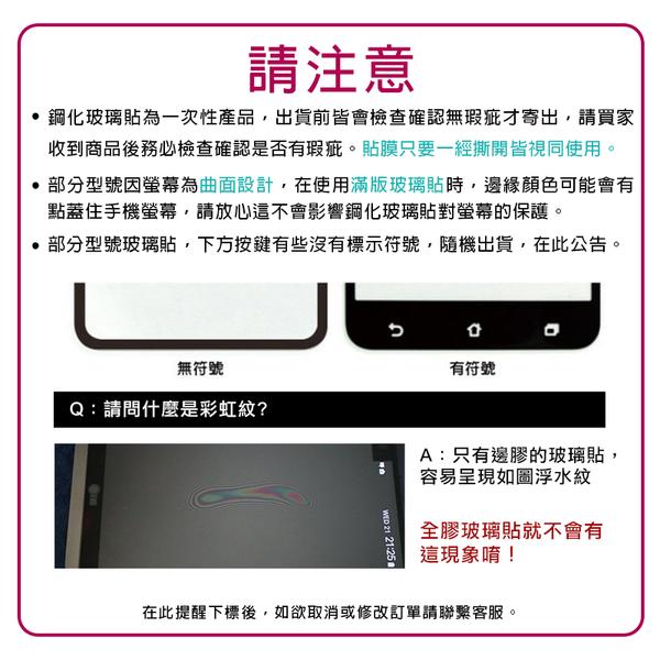 Sony Xperia XA1 滿版全膠鋼化玻璃貼 保護貼 保護膜 鋼化膜 9H鋼化玻璃 螢幕貼 H06X7