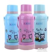 家用開水瓶大容量暖壺保溫瓶塑料外殼暖水瓶熱水瓶學生用宿舍3.2LATF 韓美e站