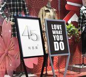 廣告牌 廣告架立式海報架展示架kt板展架迎賓鐵質落地立牌展板架制作支架igo  提拉米蘇
