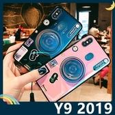 HUAWEI Y9 2019版 藍光相機保護套 軟殼 類鏡面 全包款 氣囊支架 指環扣 繞線器 手機套 手機殼 華為
