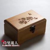 首飾盒 帶鎖扣 收藏收納儲物針線盒創意禮品公主歐式 全店88折特惠
