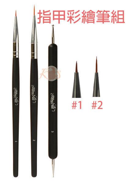 «Bling Nail» 指甲彩繪筆組含點珠筆 (共3隻)