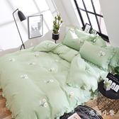 床包組200x230被套四件套ins風全棉床單被罩純棉床上少女心帶床裙式 ic2336『毛菇小象』