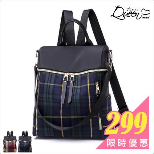 【特價299元】英格蘭格紋後背包.東京靚包.Ocean.C2-3