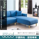 《固的家具GOOD》119-5-AD 傑克沙發貴妃椅【雙北市含搬運組裝】