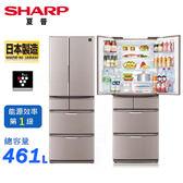 SHARP 夏普465L變頻六門對開冰箱 SJ-XF47BT-T~含拆箱定位(日本原裝)