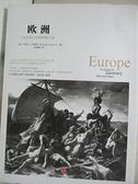 【書寶二手書T1/歷史_EGP】歐洲:1453年以來的爭霸之途_簡體_(英)布倫丹·西姆斯