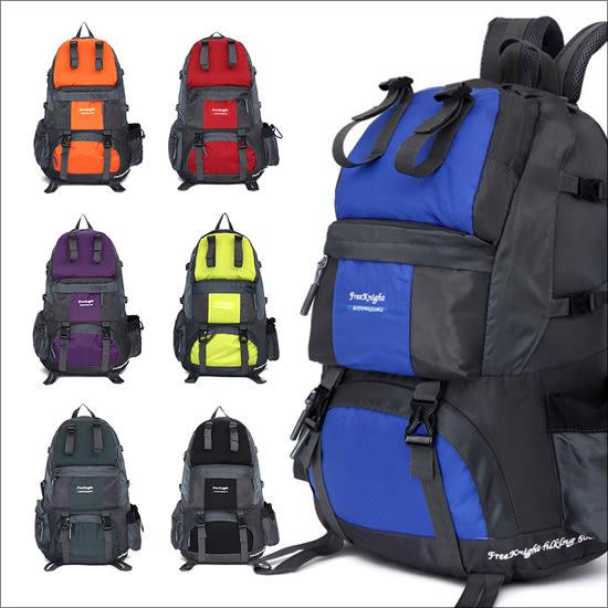 ♚MY COLOR♚多功能戶外登山包 後背包 旅行 健身 運動 防水 耐磨 大容量 舒適 男女 55L【B70】
