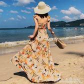 一字領高腰露背大長裙擺波西米亞度假女神洋裝長灘島 水晶鞋坊