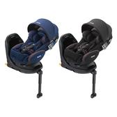 APRICA 愛普力卡 Fladea grow ISOFIX All-around Safety 平躺型汽車安全座椅