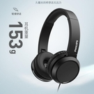TAH4105頭戴式音樂耳機耳麥有線帶麥強勁低音手機電腦適用 快速出貨 快速出貨