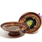 浮雕合金供果盤供盤家用蓮花果碟供碟供佛用品