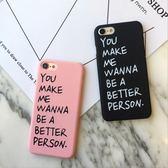 [24hr-現貨快出] 韓版 定制 英文 字母 浪漫 情侶 蘋果 手機殼 iPhone7 iPhone6 plus i6s i5 5s 磨砂 硬殼