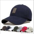 鴨舌帽 男士新款磨毛斜紋帽子女士高爾夫棒球帽遮陽防曬鴨舌帽太陽帽