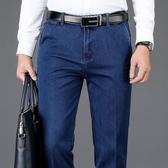 男牛仔褲 單寧牛仔長褲 中年男士寬鬆直筒休閒高彈力中老年人爸爸裝褲子男韓版男褲子cs2461