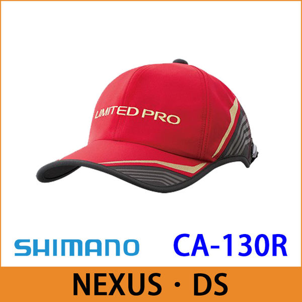 橘子釣具 SHIMANO NEXUS.DS涼感釣魚帽 CA-130R#紅色
